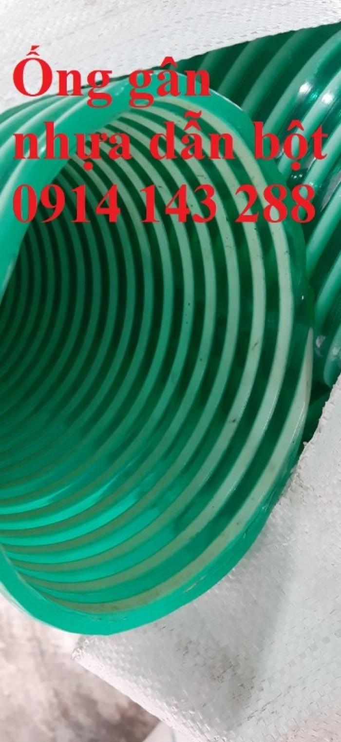 Ống cổ trâu gân xanh D100, D114, D120, D140, D150,..... chịu áp lực cao6