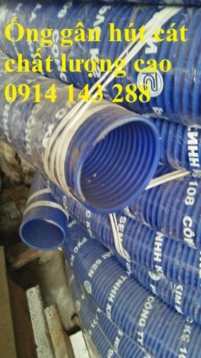 Ống cổ trâu gân xanh D100, D114, D120, D140, D150,..... chịu áp lực cao5