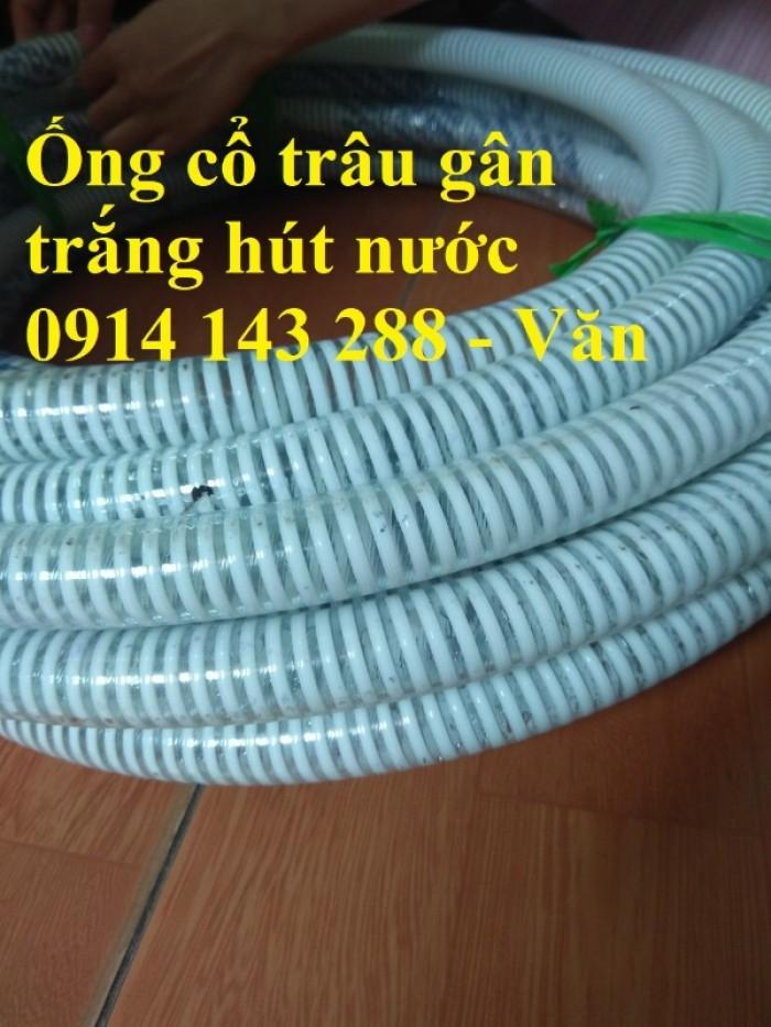 Ống cổ trâu gân xanh D100, D114, D120, D140, D150,..... chịu áp lực cao7