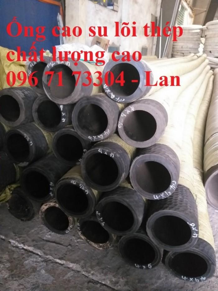 Ống cao su bơm bê tông bơm xi măng chất lượng cao D114, D125 giá rẻ2