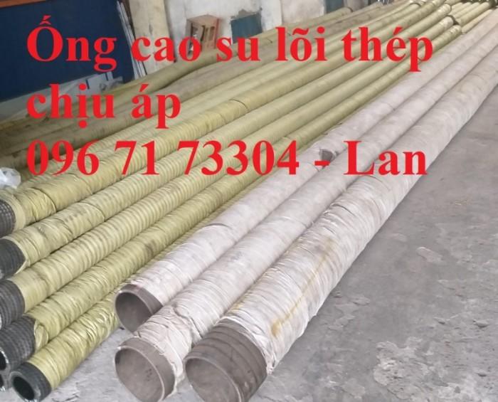 Ống cao su bơm bê tông bơm xi măng chất lượng cao D114, D125 giá rẻ1