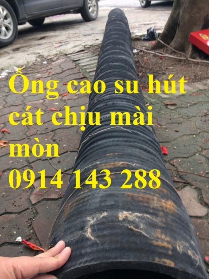 Ống cao su bơm bê tông bơm xi măng chất lượng cao D114, D125 giá rẻ4