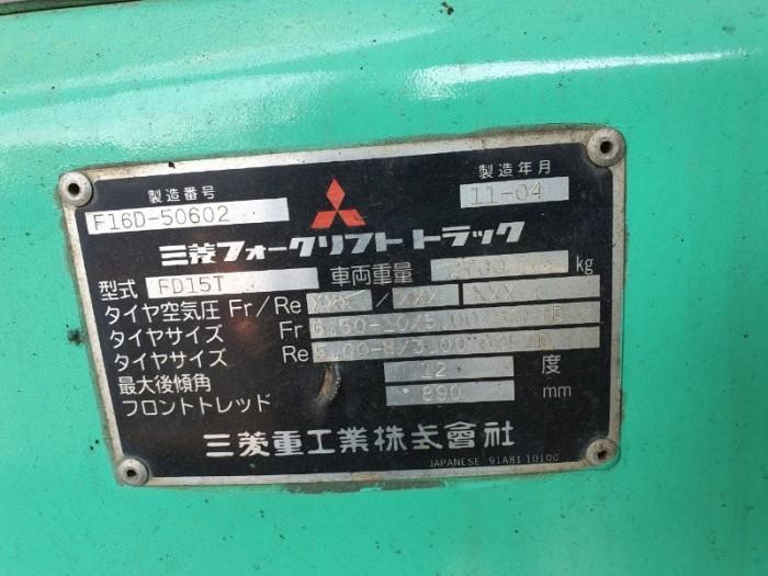 Xe Nâng Dầu Ngồi Lái MITSUBISHI FD 15 , Xe Nâng Nhập Khẩu Nhật Bản