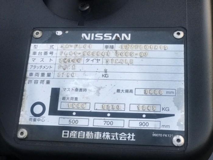Gía Xe Nâng NISSAN 1.5Tấn , Nhập Nhật , Chất Lượng Tốt , Gía Tốt ,  Uy Tín Hàng Đầu4