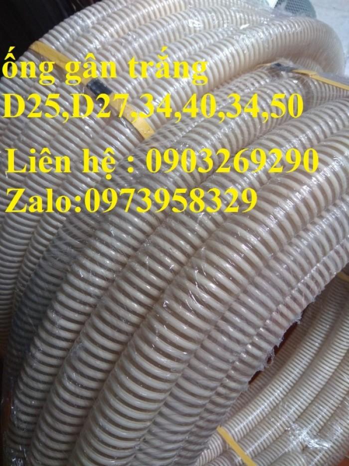 Phân phối toàn quốc ống cổ trâu gân nhựa dẫn hạt nhựa - bụi khí - nhiệt - cát - bùn - nưới  ( chất liệu PVc5