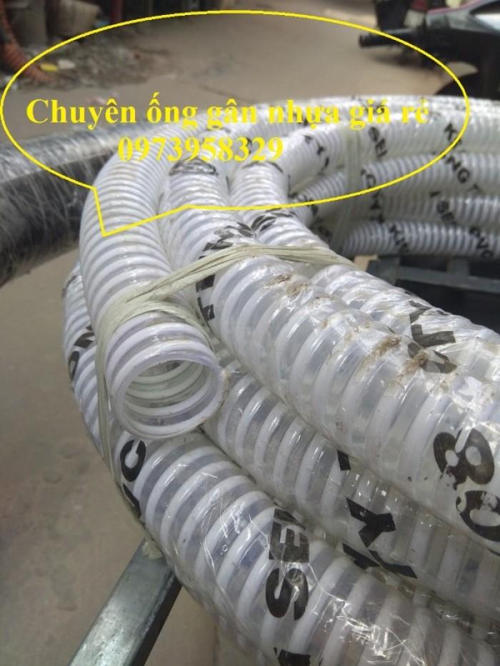 Phân phối toàn quốc ống cổ trâu gân nhựa dẫn hạt nhựa - bụi khí - nhiệt - cát - bùn - nưới  ( chất liệu PVc12