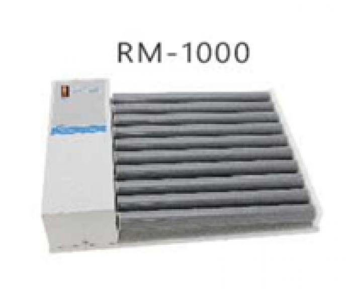 Máy trộn ống nghiệm RM-500/RM-1000 - Digisystem Đài Loan0