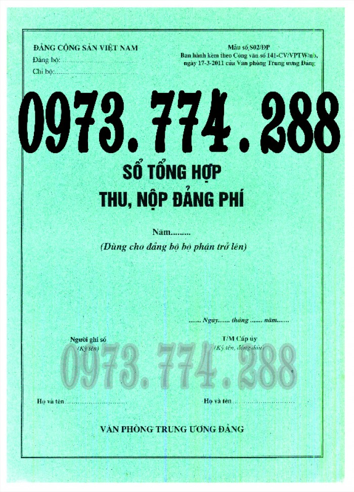 Sổ Đảng viên dự bị, giá rẻ, chất lượng, uy tín tại Hà Nội17