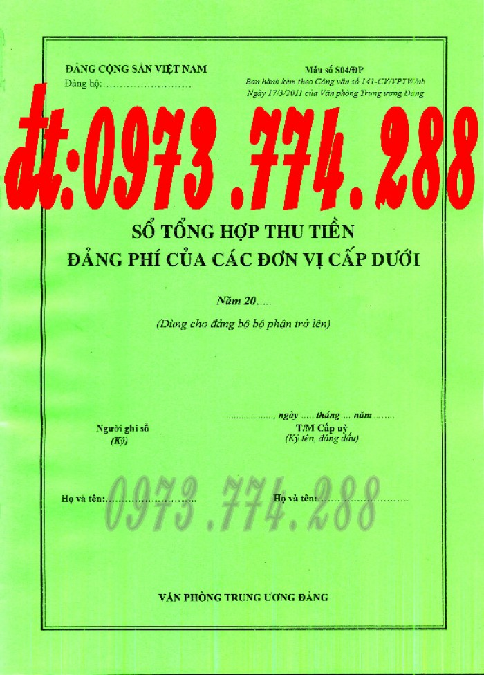 Sổ Đảng viên dự bị, giá rẻ, chất lượng, uy tín tại Hà Nội19