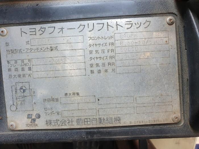 Xe Nâng Dầu Hiệu TOYOTA 7 FD 15 , Nhật Bản ( Đã Qua Sử Dụng )6