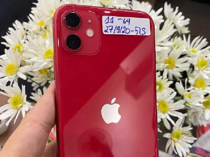 Iphone 11 đỏ Like new chính hãng FPT0