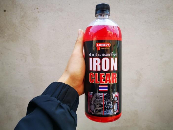Dung Dịch Tẩy Lốc Rửa Máy Xe Đa Năng Không Ăn Mòn Lube71 Iron Clear 1 Lít Tặng Bàn Chải 8