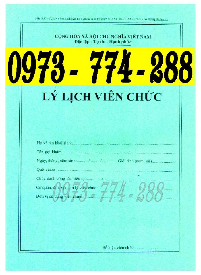 Quyển lý lịch viên chức mẫu HS09-VC/BNV0