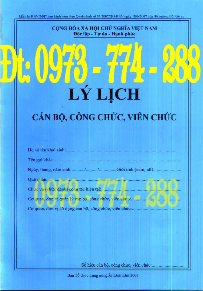 Quyển lý lịch viên chức mẫu HS09-VC/BNV1