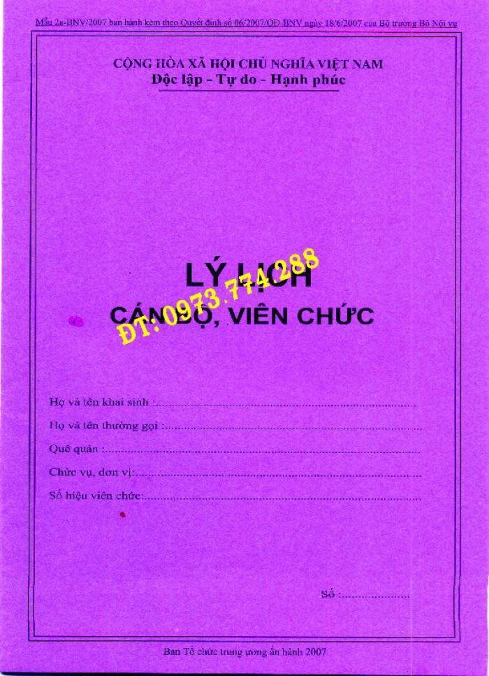 Quyển lý lịch viên chức mẫu HS09-VC/BNV12