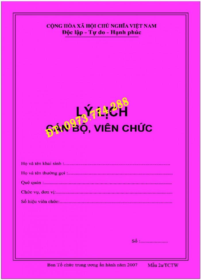 Quyển lý lịch viên chức mẫu HS09-VC/BNV13