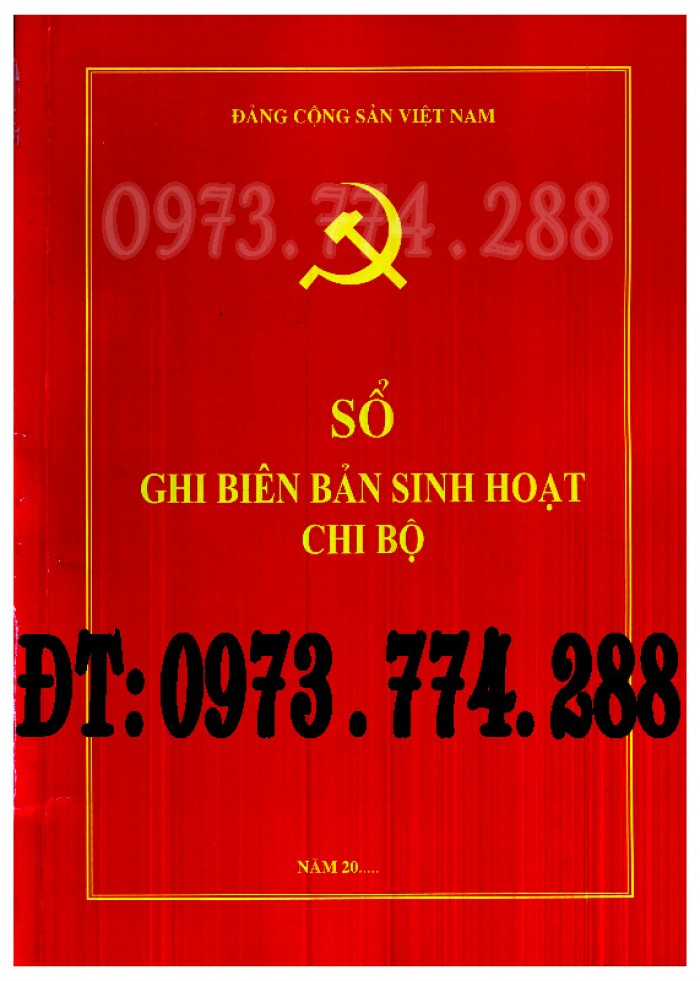 Sổ danh sách Đảng viên - Đảng Cộng Sản Việt Nam - Chi ủy - Chi bộ4