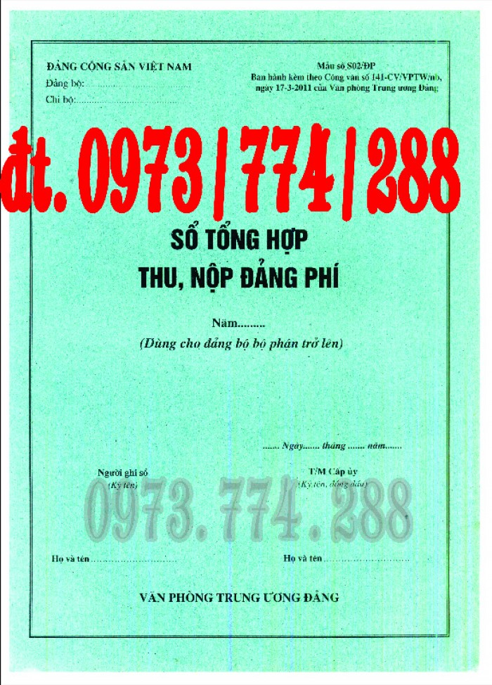 Sổ danh sách Đảng viên - Đảng Cộng Sản Việt Nam - Chi ủy - Chi bộ23