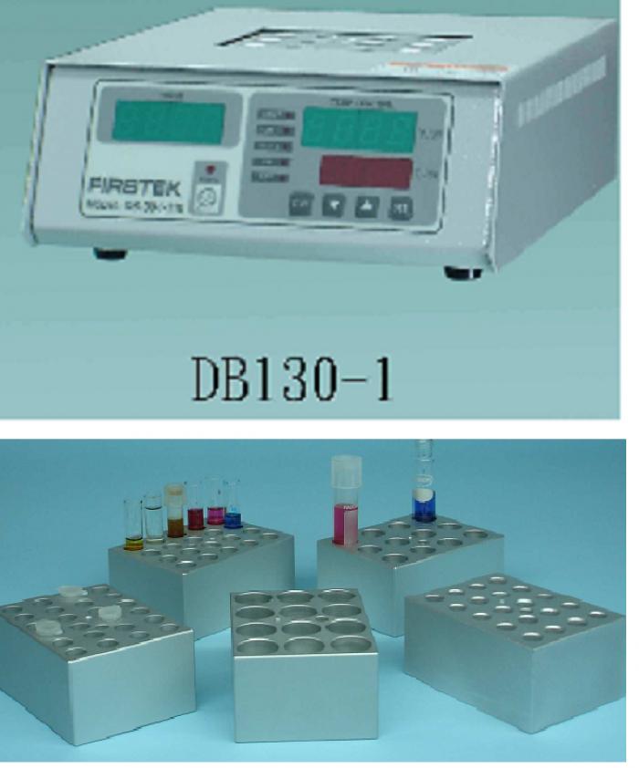 Block gia nhiệt cho phòng thí nghiệm giá tốt0
