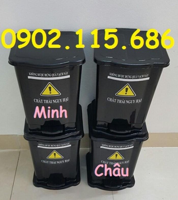 Thùng rác y tế 15 lít, thùng rác đạp chân 15 lít, thùng phân loại rác y tế 15 lít,3