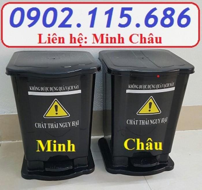 Thùng rác y tế 15 lít, thùng rác đạp chân 15 lít, thùng phân loại rác y tế 15 lít,2