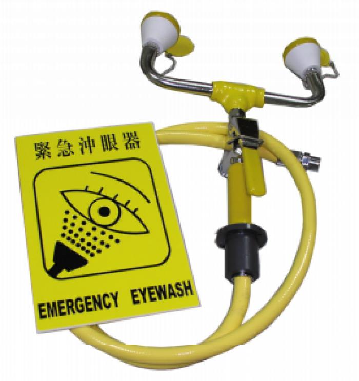 Vòi rửa mắt khẩn cấp giá rẻ4
