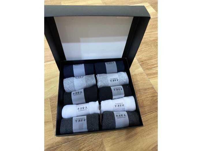 Hộp 10 đôi tất kháng khuẩn khử mùi hàng cao cấp xuất Nhật2