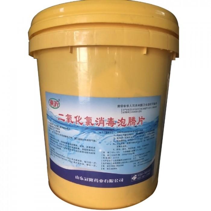 Xử lý nước - Clorine Dioxide - Thủy Sản Tép Bạc0