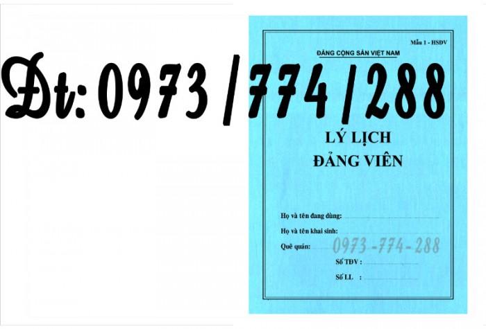 Lý lịch của người xin vào Đảng ''Bìa in hình búa liềm''6