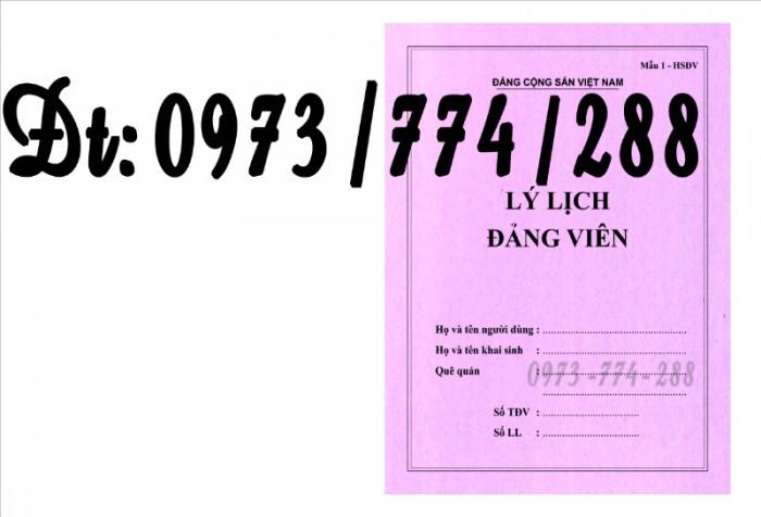 Lý lịch của người xin vào Đảng ''Bìa in hình búa liềm''7