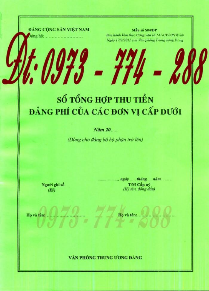 Bán sách quyển sổ thu nộp Đảng phí mẫu số S01/ĐP (Dùng cho chi bộ)3