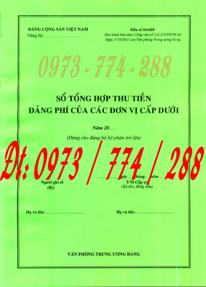Bán sổ tổng hợp thu tiền Đảng phí4