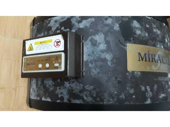 Thanh lý máy hồng ngoại dạng vòm cung3