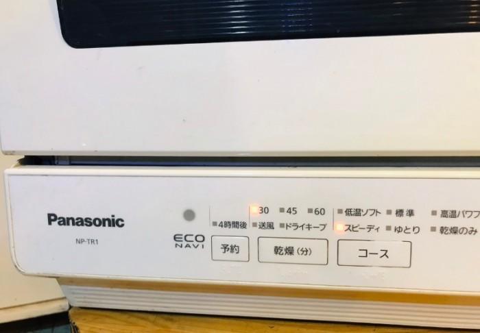 Máy rửa chén nhật PANASONIC NP-TR1 diệt khuẩn ,khử mùi 3