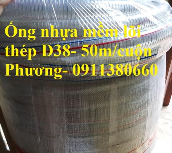Ống nhựa mềm lõi thép D38- 50m/cuộn- hàng có sẵn tại kho0