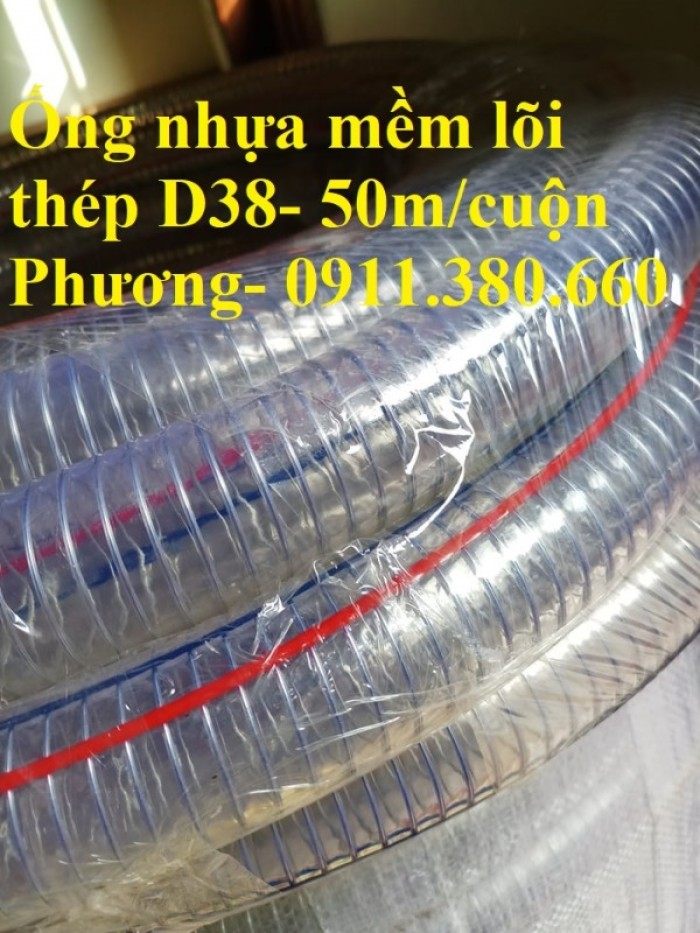 Ống nhựa mềm lõi thép D38- 50m/cuộn- hàng có sẵn tại kho2