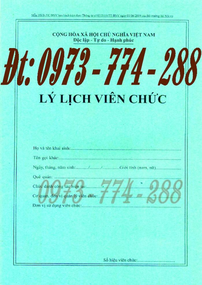Quyển lý lịch viên chức gồm 6 trang - ký hiệu: Mẫu HS01-VC/BNV0