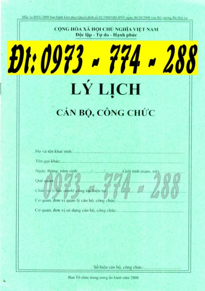 Quyển lý lịch viên chức gồm 6 trang - ký hiệu: Mẫu HS01-VC/BNV1