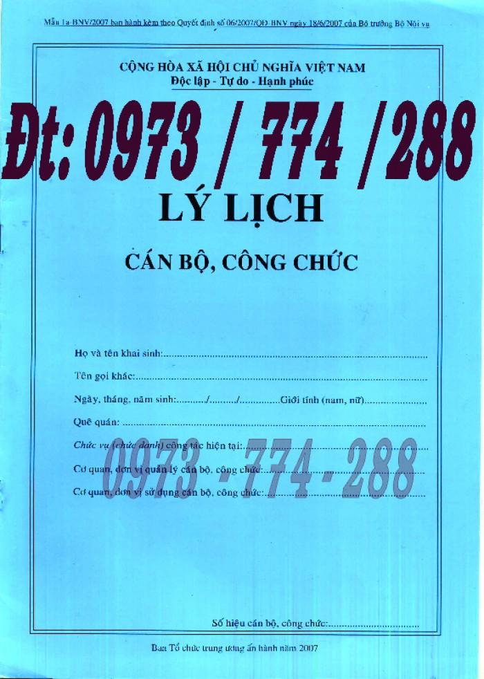 Quyển lý lịch viên chức gồm 6 trang - ký hiệu: Mẫu HS01-VC/BNV2