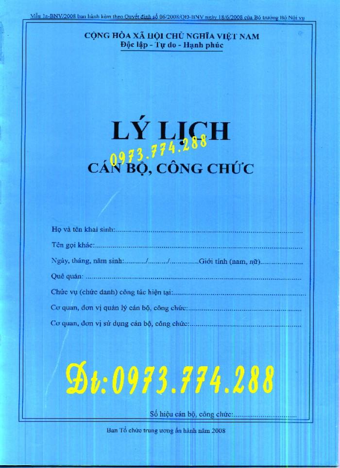 Quyển lý lịch viên chức gồm 6 trang - ký hiệu: Mẫu HS01-VC/BNV3