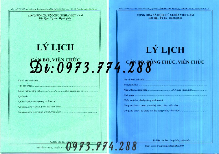 Quyển lý lịch viên chức gồm 6 trang - ký hiệu: Mẫu HS01-VC/BNV4