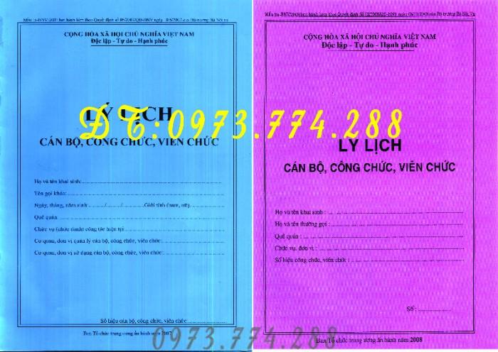 Quyển lý lịch viên chức gồm 6 trang - ký hiệu: Mẫu HS01-VC/BNV5
