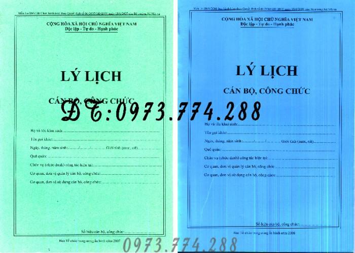 Quyển lý lịch viên chức gồm 6 trang - ký hiệu: Mẫu HS01-VC/BNV6