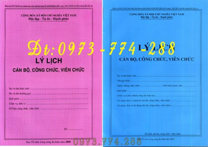 Quyển lý lịch viên chức gồm 6 trang - ký hiệu: Mẫu HS01-VC/BNV7