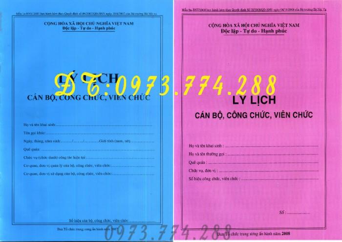 Quyển lý lịch viên chức gồm 6 trang - ký hiệu: Mẫu HS01-VC/BNV8