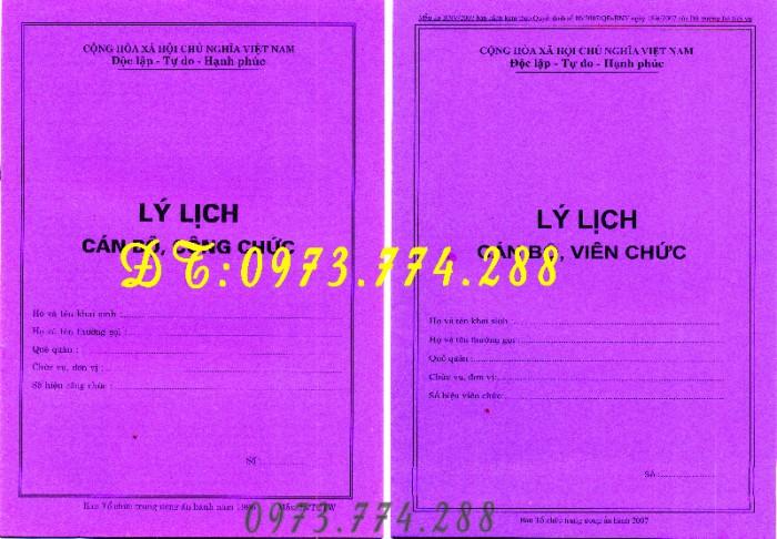 Quyển lý lịch viên chức gồm 6 trang - ký hiệu: Mẫu HS01-VC/BNV9