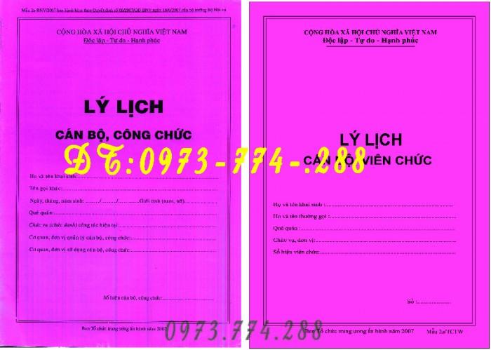 Quyển lý lịch viên chức gồm 6 trang - ký hiệu: Mẫu HS01-VC/BNV10