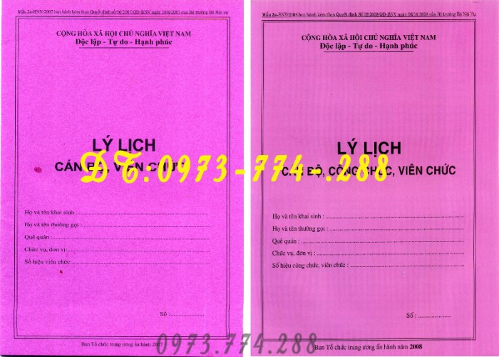 Quyển lý lịch viên chức gồm 6 trang - ký hiệu: Mẫu HS01-VC/BNV11