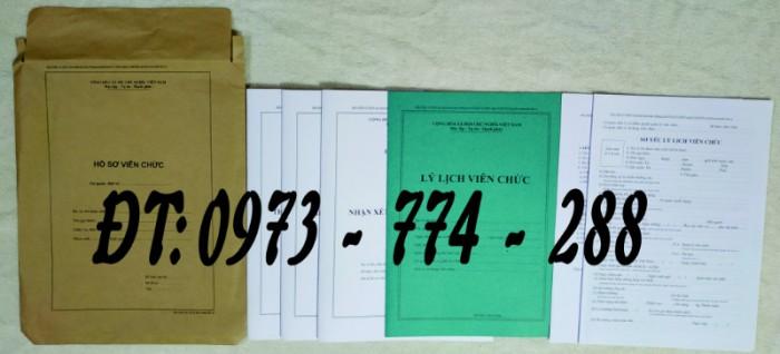 Quyển lý lịch viên chức gồm 6 trang - ký hiệu: Mẫu HS01-VC/BNV12