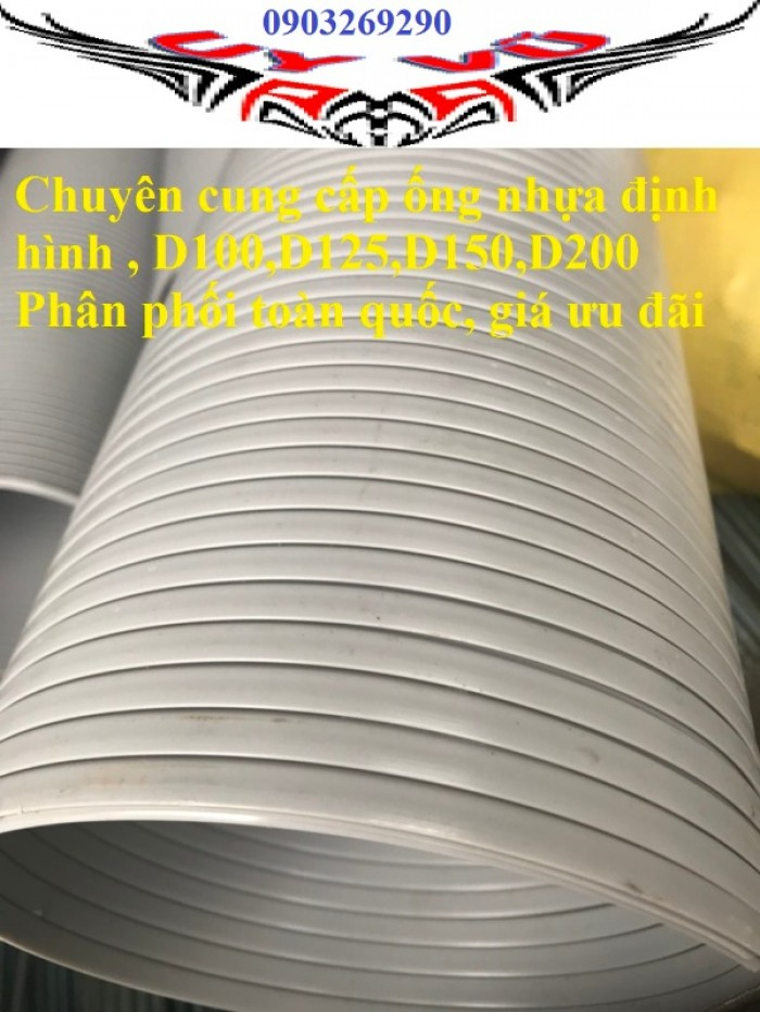 Phân phối ống nhựa định hình - ống gió xoắn định hình - ống nhựa xếp hệ thống điều hòa D200, D150,8